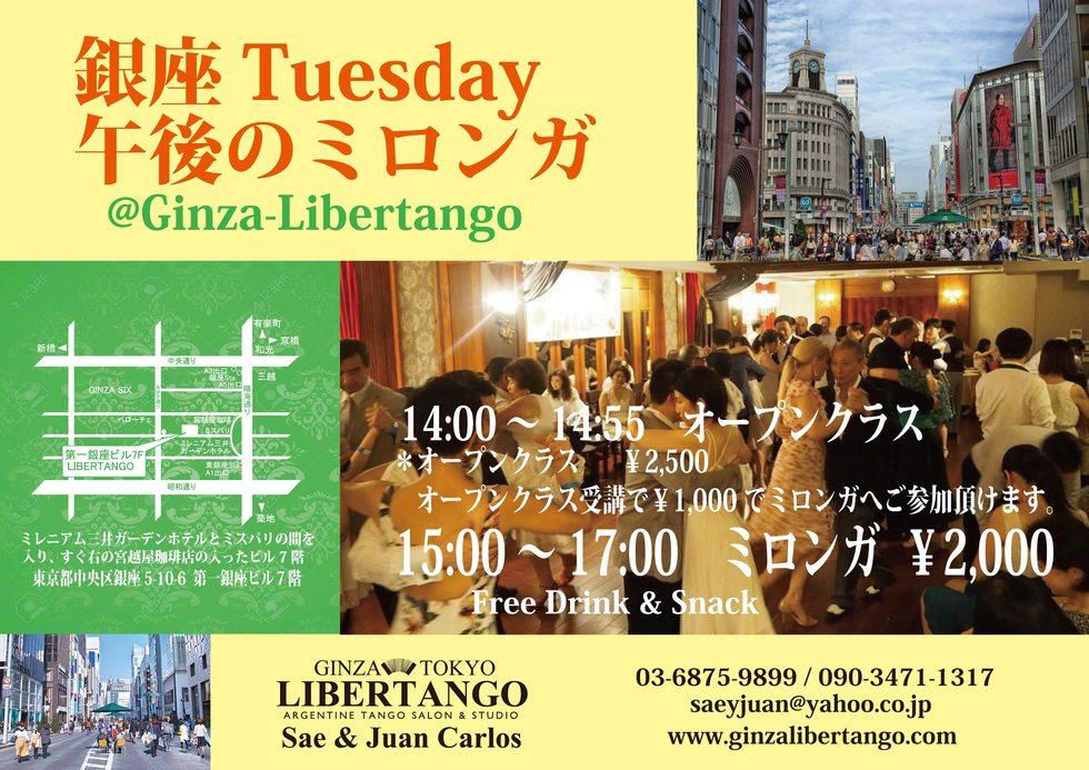 ミロンガ・新着イベント - 銀座リベルタンゴ(東京の